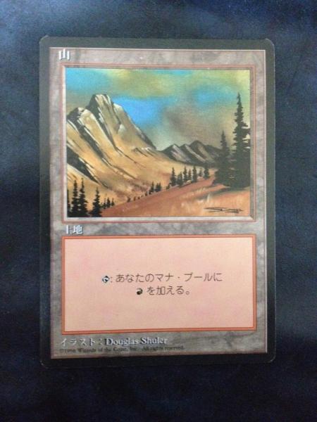◆4ED 山/Mountain (日/黒枠/Dark Red) 1枚_画像1