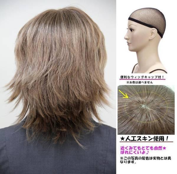 【本格派】Wigs2you★非売品★WM-010☆メンズウィッグ*ショート_画像3