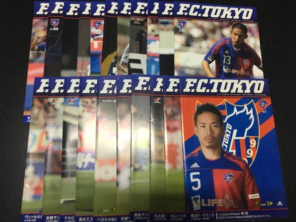 FC東京 2010年 マッチデープログラム 全21冊セット MDP