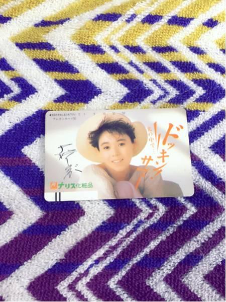 新品大竹しのぶレアテレホンカード50☆コレクターテレカタレント国際電話 グッズの画像