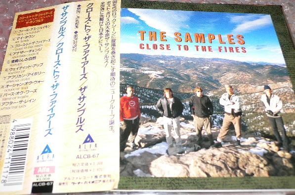 ザ・サンプルズ THE SAMPLES 【CD】 CloseToTheFires 国内盤