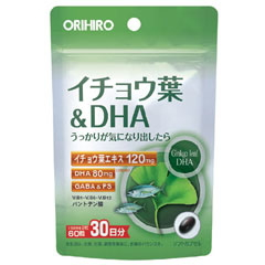 送料無料■イチョウ葉&DHA 60粒●オリヒロ_画像1