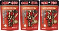 送料無料■スッポン高麗人参の入ったマカエキス徳用●360粒×3個