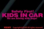 Safety First! KIDS IN CAR sticker ( pink /20cm) safety the first angel, Kids in car **