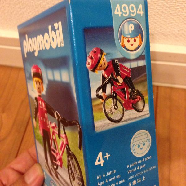 古いプレイモービル(playmobil)4994新品未開封_画像3