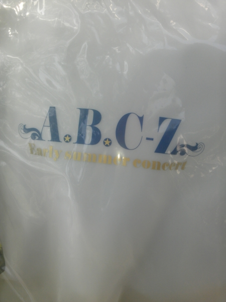 2015 A.B.C-Z Early summer concert グッズ パームライト数3 コンサートグッズの画像