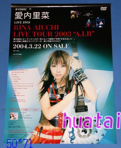 愛内里菜 RINA AIUCHI LIVE TOUR 2003 A.I.R 告知ポスター