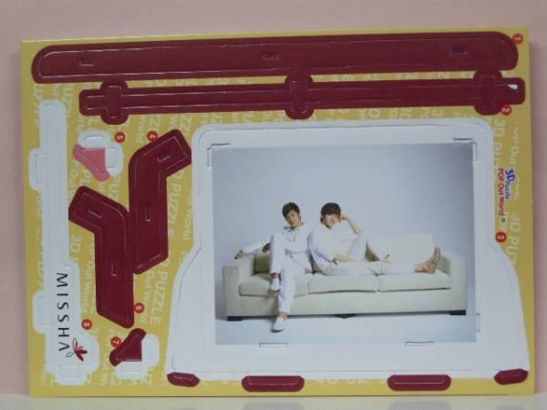 非売品◆韓国 コスメ ミシャ◆東方神起◆3Dフォトフレーム 写真立て◆送料140円 ライブグッズの画像