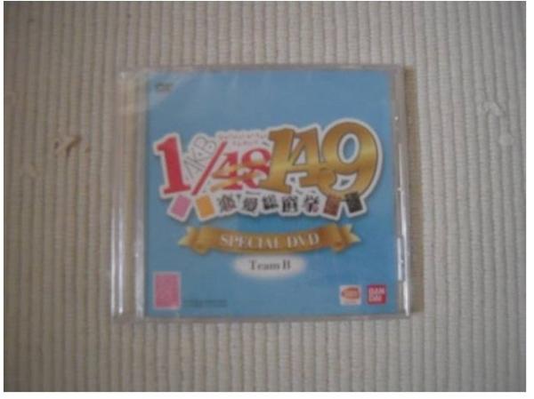 ☆PSP AKB1/149 恋愛総選挙 初回限定生産版特典 スペシャル映像DVD AKB48 Team B 未開封新品☆
