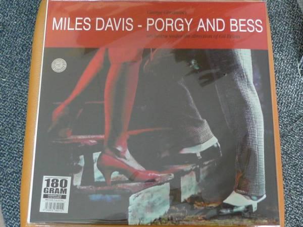 ♪マイルス・デイヴィス/PORGY AND BESS 高音質180g重量盤_画像1