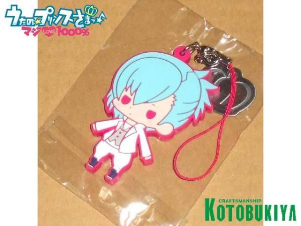うたプリ♪ 美風藍 ラバスト Debut BOX ラバーストラップ コレクション うたの☆プリンスさまっ♪ ラバーマスコット コトブキヤ_画像1