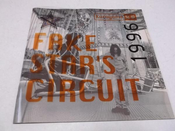 ○ 黒夢 【 1996ツアーパンフ★FAKE STAR'S CIRCUIT 】清春/人時