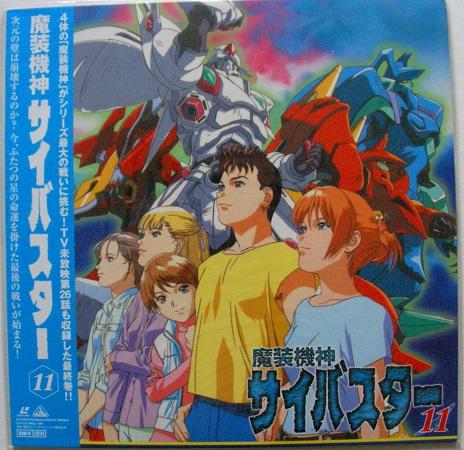 ヤフオク! - LD TVアニメ『魔装...