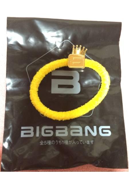 BIGBAMG D-lite テソコ ファンミーティングゴム新品