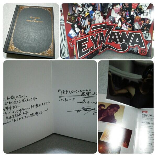 矢沢永吉 YAZAWA'S BIBLE DVDつき 大型ヒストリー本 レア 公式