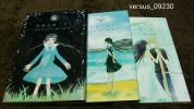 ★『荒野の恋』★1~3巻(完.初版.)★タカハシマコ★★