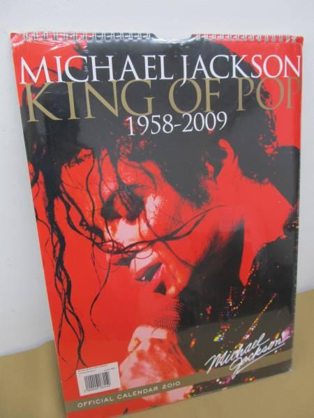 ☆MICHAEL JACKSON KING OF POP オフィシャルカレンダー2010!