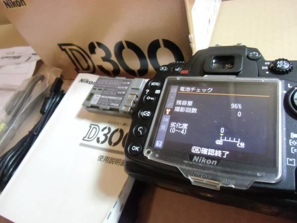 Nikon ニコン D300 本体 取説 元箱 電池2個 正規店整備済み