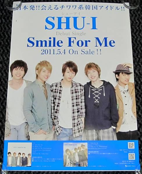 ○告知ポスター[SHU-I シューアイ] Smile For Me 即決