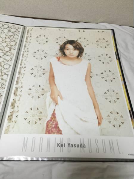 ◆即決◆モーニング娘 保田圭 特大ポスター 多数出品中◆1005_画像1