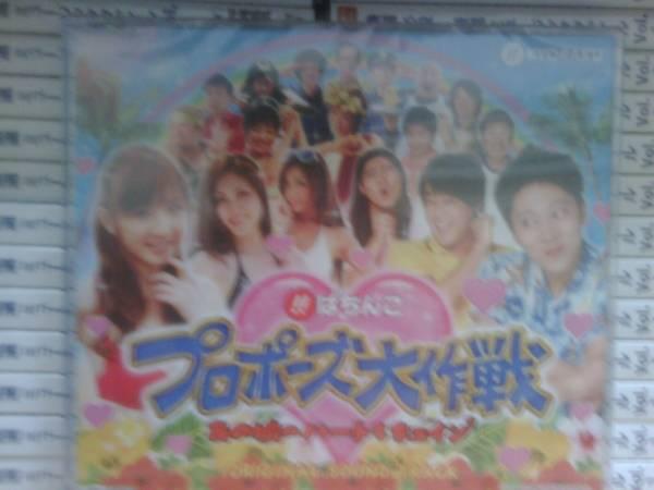 京樂 小倉優子 プロポーズ大作戦 オリジナルサウンドトラック グッズの画像