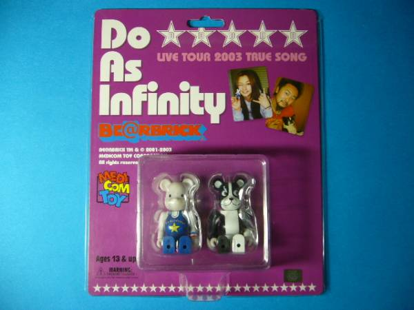 Do As Infinity ベアブリック 新品未開封   BE@RBRICK