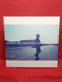 ▼スガシカオ SHIKAO AND THE FAMILY SUGAR TOUR'03 パンフ
