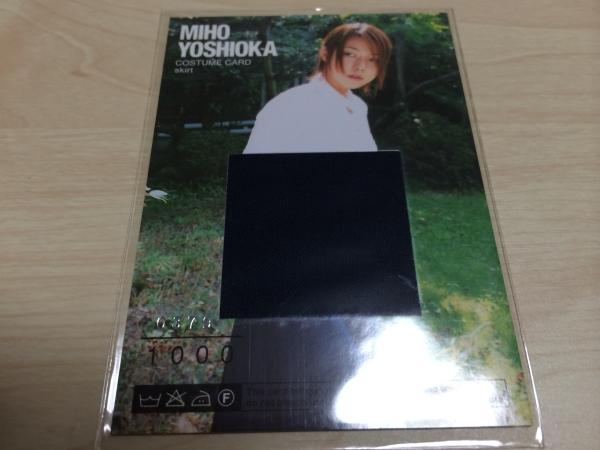 ◆0379/1000 吉岡美穂【BOMB 3D】コスチュームカード06 グッズの画像