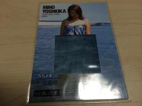 ◆0024/1000 吉岡美穂【BOMB 3D】コスチュームカード03 グッズの画像