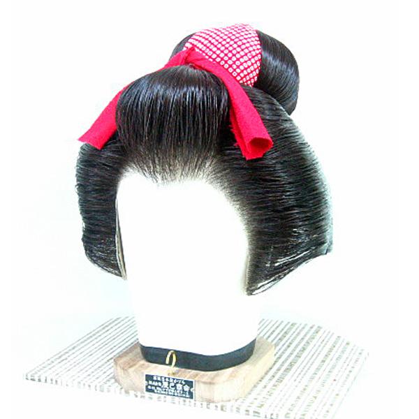 Y73-10日本髪かつら割れしのぶ 頭回り目安 52~58 調整可_画像2