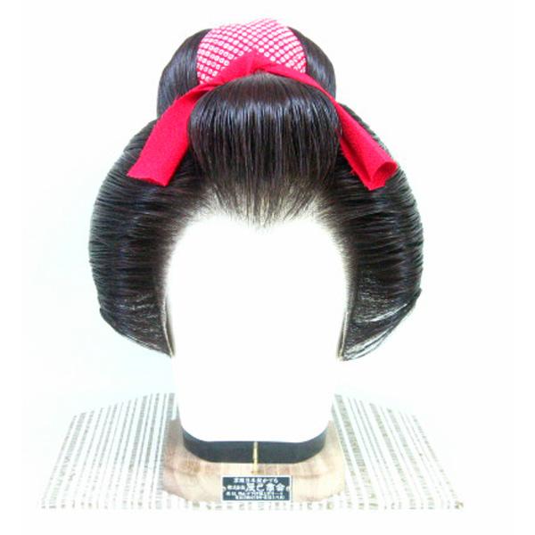 Y73-10日本髪かつら割れしのぶ 頭回り目安 52~58 調整可_画像1