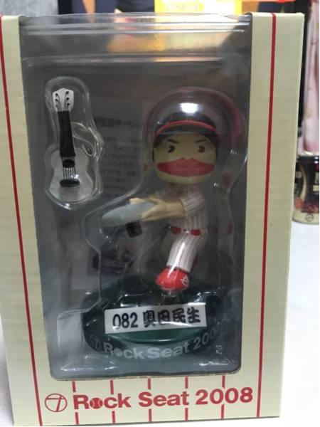 広島カープ奥田民生首振り人形未開封 ライブグッズの画像