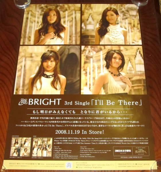 /C★BRIGHT[Ill Be There]告知ポスター