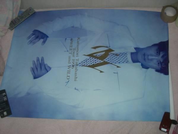 3871 高橋克典さんコンサートグッズポスター中古品