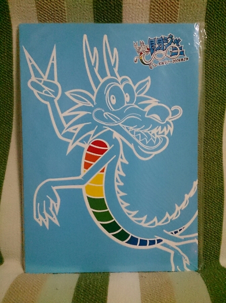 関ジャニ∞ 全国ツアー2006第2弾 パンフレット
