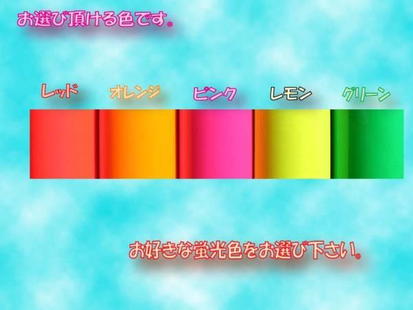 蛍光! オリジナルステッカー 切り文字(ビリヤード)_画像3