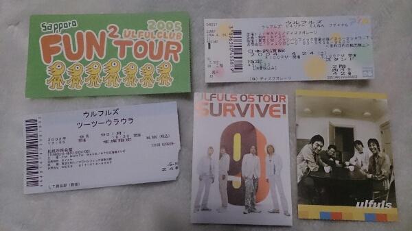 ウルフルズ コンサートチケット半券5枚貴重! ライブグッズの画像
