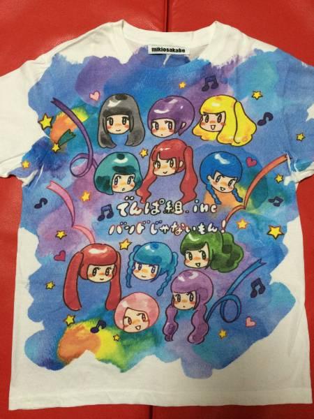 でんぱ組.inc x バンドじゃないもん! x MIKIO SAKABE Tシャツ S ライブグッズの画像