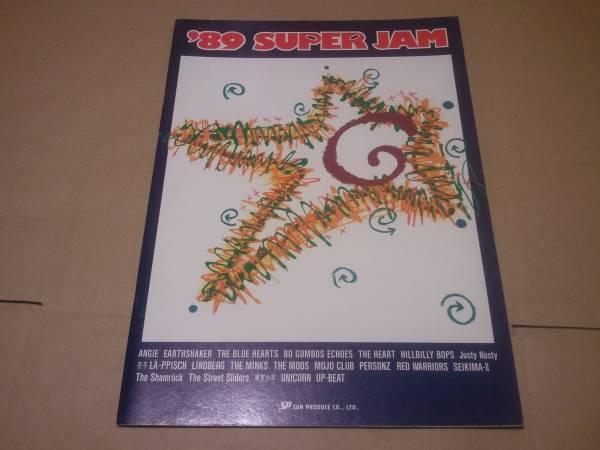 1989 SUPER JAM パンフ /モッズブルーハーツユニコーンエコーズ