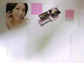 相武紗季 AUBE couture 宣伝ポップ グッズの画像