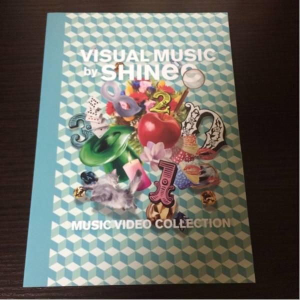 SHINee☆「VISUAL MUSIC」特典オリジナルノート
