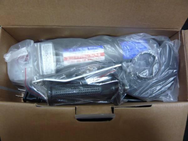 ★鏡面加工用工具&バフ付研磨剤 鏡面加工仕上げに最適!★_家庭用電源使用の100vです。