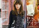 ☆☆福永ちな yoko『週刊SPA 2008年 10/28号』☆☆ 福永ちな 検索画像 10