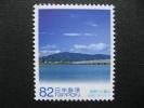 吉野川と眉山   徳島県