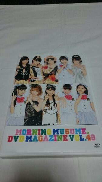 「モーニング娘。 DVD MAGAZINE vol.49」道重さゆみ 田中れいな コンサートグッズの画像