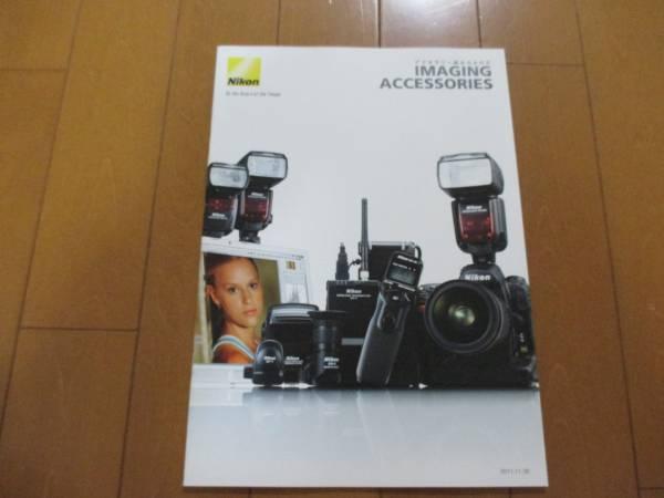 A5723カタログ*ニコン*アクセサリー総合2011.11発行47P