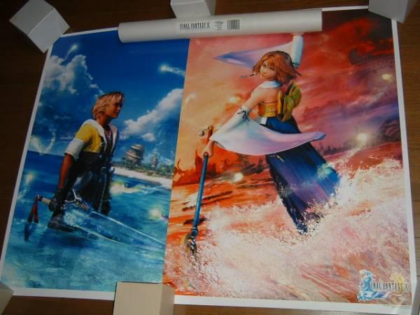 ファイナルファンタジーⅩ Ⅹ-2 2枚組ポスター2種セット_画像2