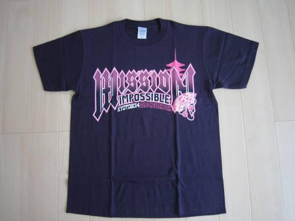 S京都大作戦2014 Tシャツken yokoyamaホルモンsim dragonash 15