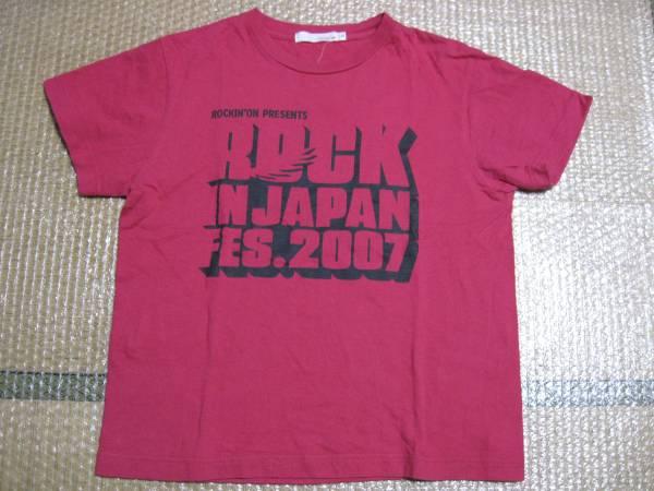 ROCK IN JAPAN FES.2007 TシャツXSサイズ中古木村カエラKAELA