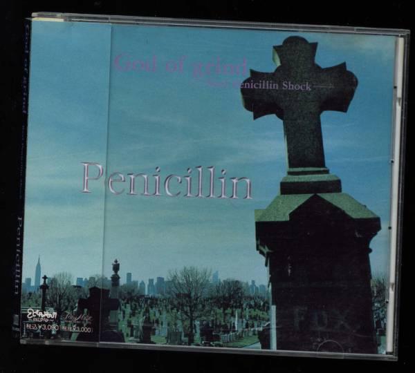 Penicillin☆ペニシリン☆God of grind☆アルバム☆帯有り☆